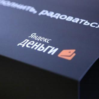 Корпоративные сувениры для Яндекс-Денег