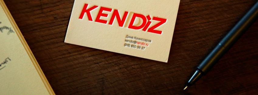 Визитка дизайн-студии Кендиз