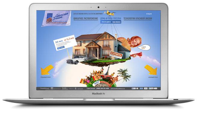 Брендинг в интерненте для компании-девелопера: создание креативной идеи поселка, фирменного стиля и сайта