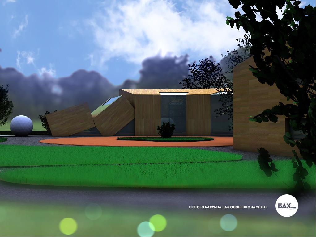 kindersgarten project