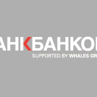 Создание логотипа Банка. Формирование фирменного стиля.