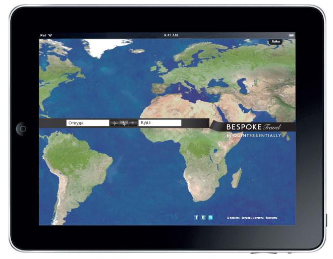 Разработка сайта для элитного закрытого клуба частных путешествий Bespoke travel
