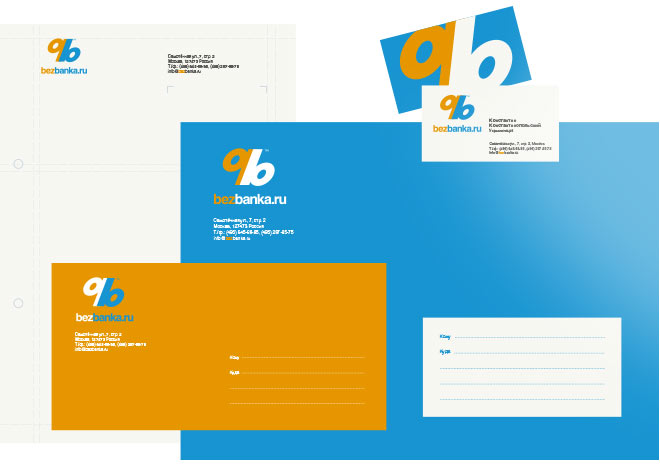 Креативное агентство Kendiz: Разработка фирменного стиля для проекта bezbanka.ru