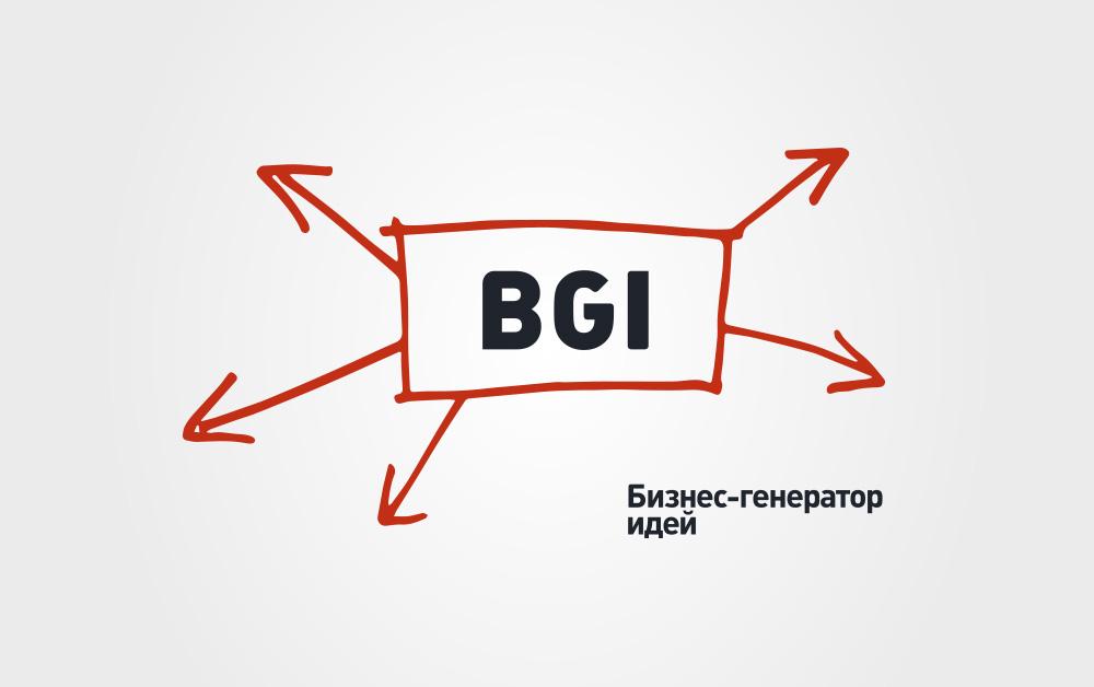 Разработка фирменного стиля бизнес-генератора