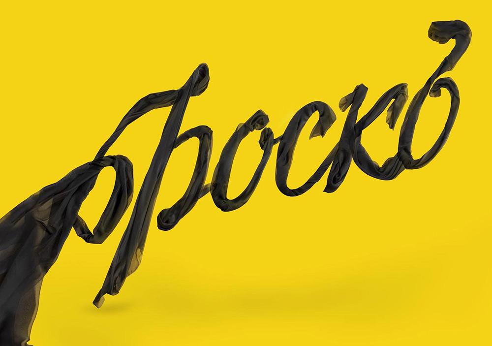 brosko-1a