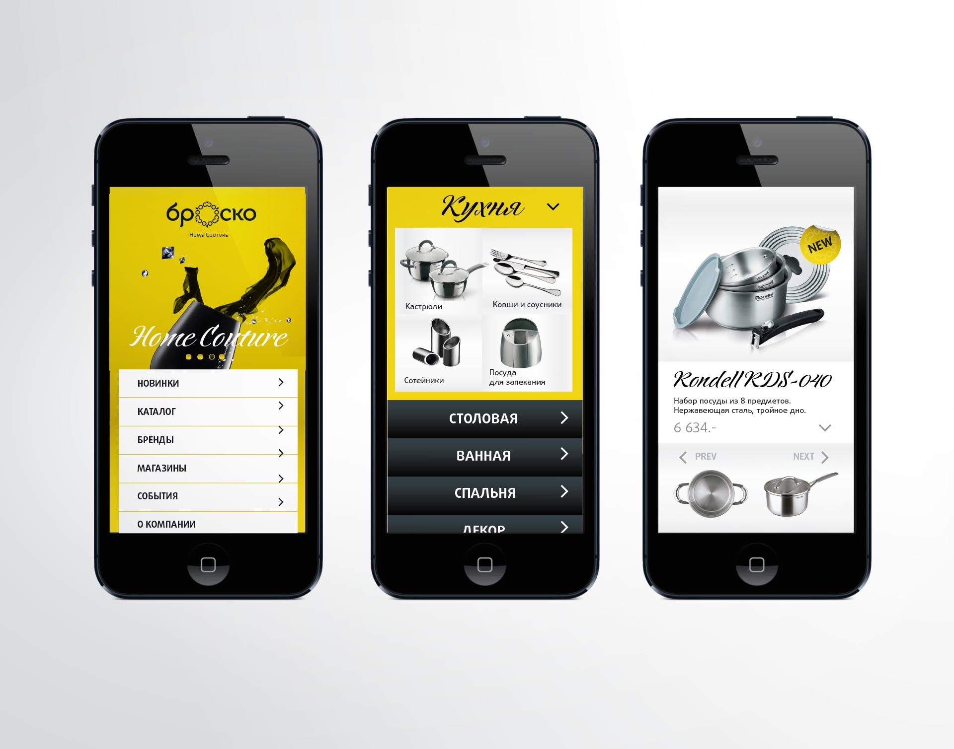 Разработка мобильной версии сайта магазина