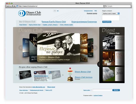 Разработка сайта компании Креативное агентство Москва. Кендиз, дизайн может!