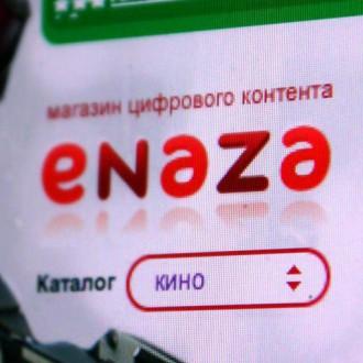 """Креативное агентство Кендиз - дизайн развлекательного портала """"Enaza - магазин цифрового контента""""."""