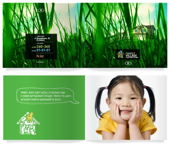 Разработка буклета для коттеджного поселка Family Village