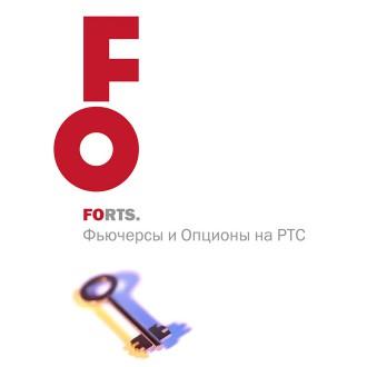 Концепция фирменного стиля компании Forts. Разработка логотипа компании