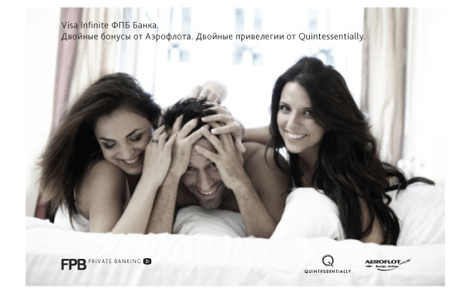 Креатив рекламы