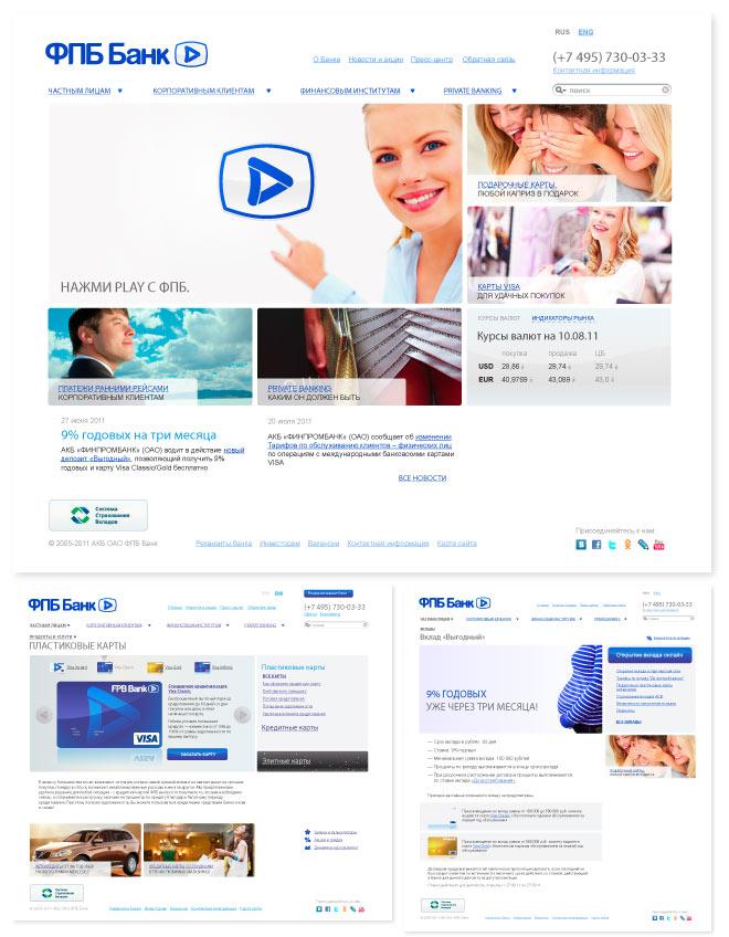 Дизайн сайта ФПБ Банка