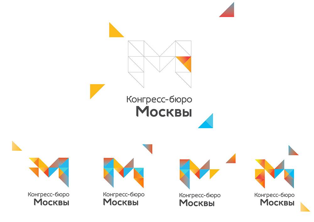 Стиль Конгресс-бюро Москвы