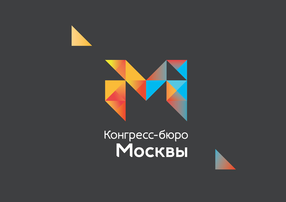 РАЗРАБОТКА САЙТОВ МОСКВА ЦЕНА