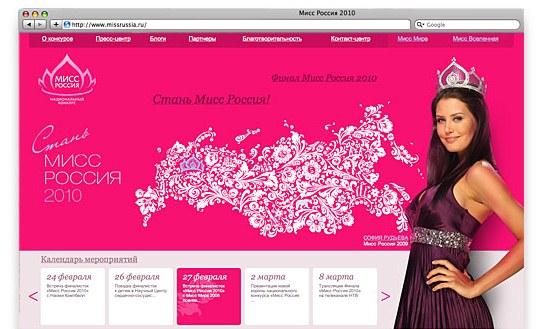Разработка сайта, дизайн и верстка, программирование от ведущей креативной дизайн-студии Kendiz!