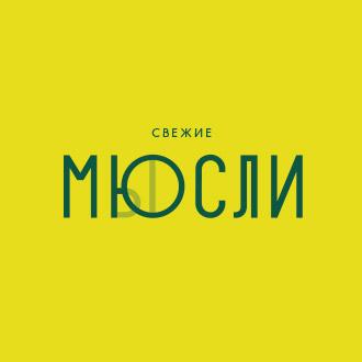 Логотип ресторана Мюсли