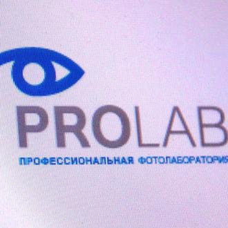 Брендинг, создание фирменного стиля, креатив рекламы идизайн сайта Prolab