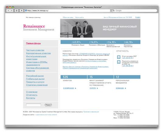 Дизайн сайта банка. Брендинг банка, разработка фирменного стиля.