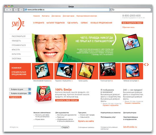 Разработка интернет-магазина Smi)e