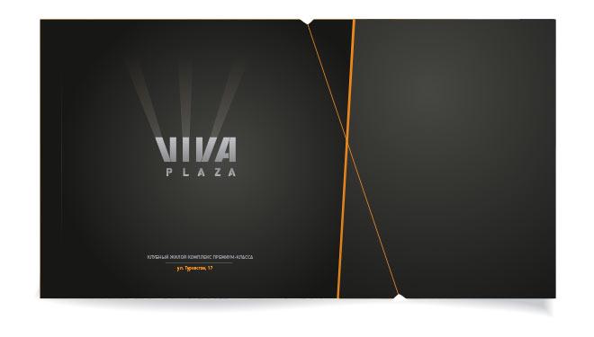 Создание креативного буклета брошюры для жилого комплекса